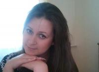 Dina Nogaeva, 2 сентября , Кривой Рог, id177145838