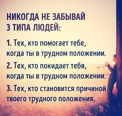 Фото №456263463 со страницы Алексея Мальцева