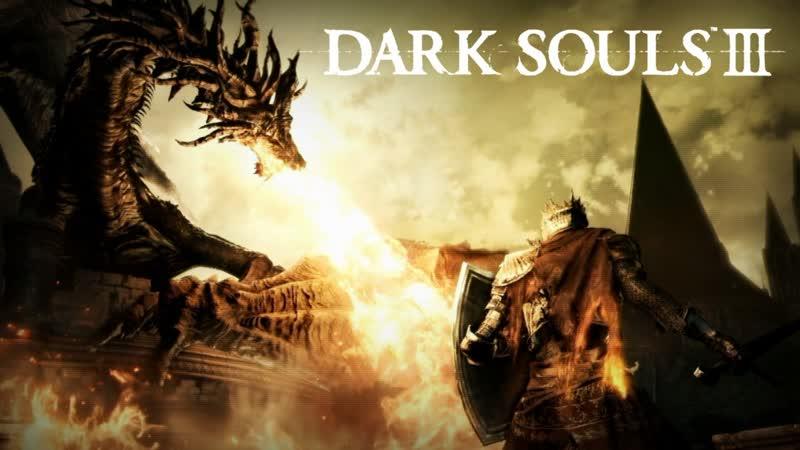 Dark Souls III Ловкач с парными мечами через опустошение Боль и страдания снова ч 14