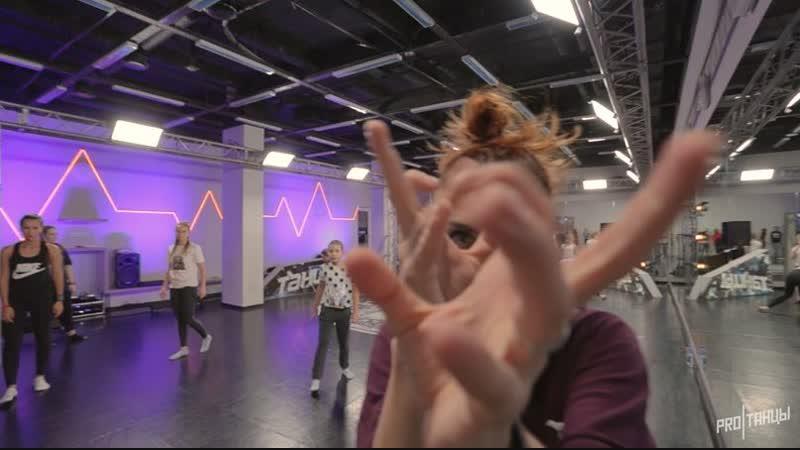 Polygrim Pinnacle Choreography by Pena