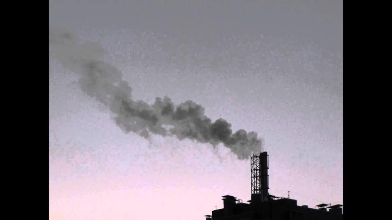 Черный дым из трубы