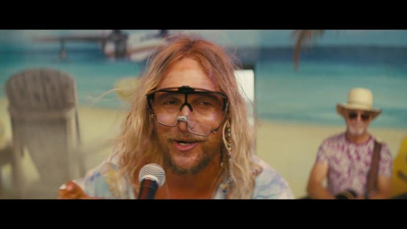 Пляжный бездельник - дублированный трейлер 2. Всё о фильме - kinorium.com