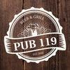Pub 119 | Паб 119