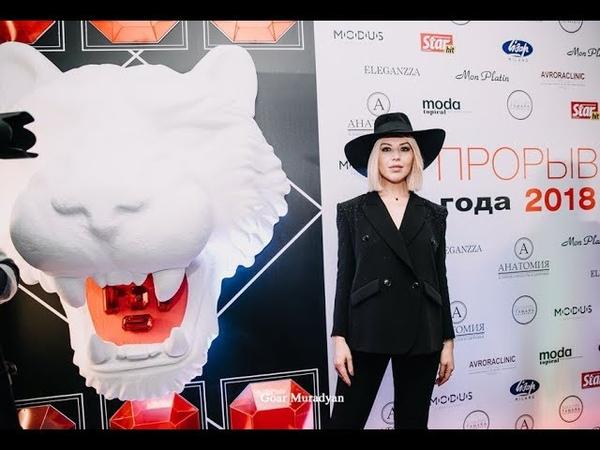 премия Прорыв года от MODA TOPIKAL, Оксана Фёдорова Видео 360