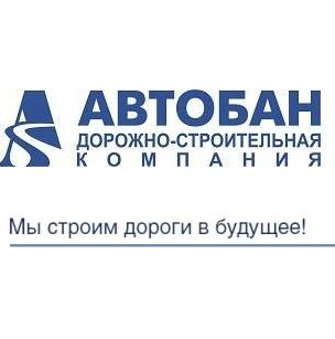 Reklamniy banner