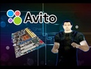 Встроенная видеокарта Приключения с АВИТО
