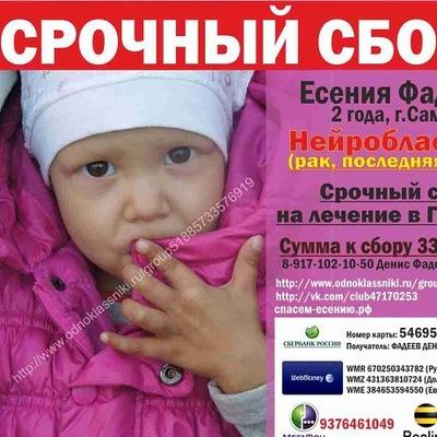 Анастасия Андрейченко, 23 января , Самара, id43006282