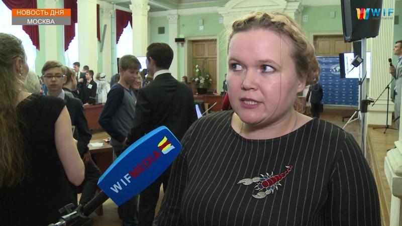 НОВОСТЬ ДНЯ Дипломатический раут для московских школьников