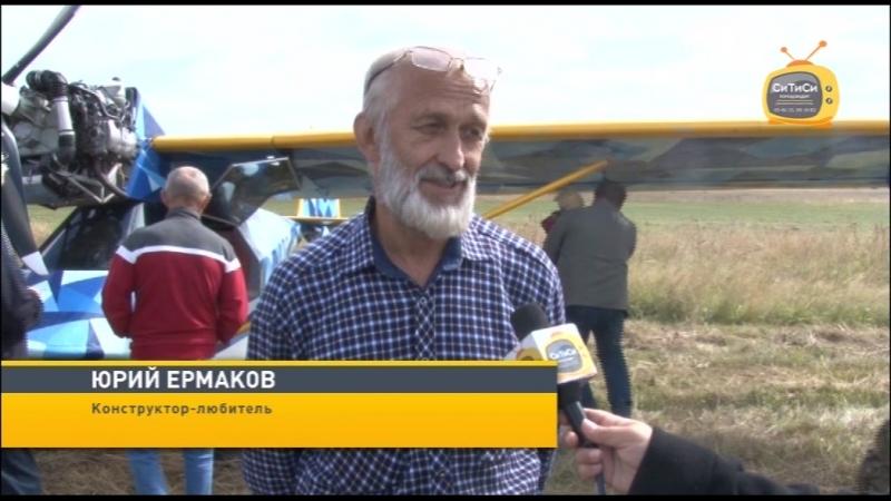 День воздушного флота отметили в Ижевске