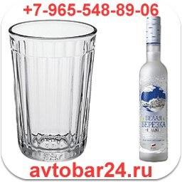 Кодирование от алкогольной зависимости в усть-каменогорске