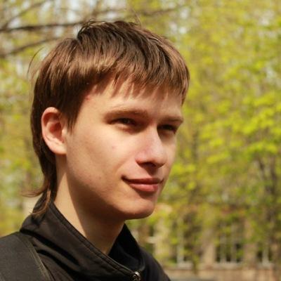 Павел Лаврик, 16 февраля 1993, Днепропетровск, id29342044