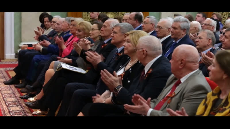 Встреча посвященная 45 летию киноленты А зори здесь тихие в Генеральной прокуратуре РФ 28 04 2017