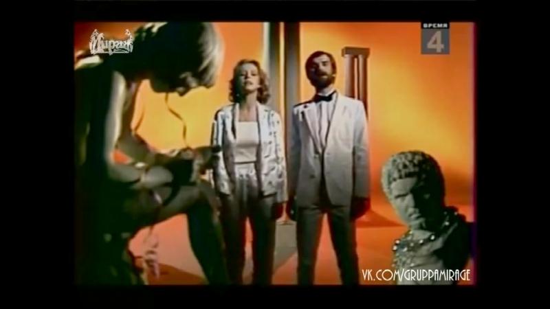 Павел СМЕЯН и Наталья ВЕТЛИЦКАЯ - Ci sara (Утренняя почта 1985)