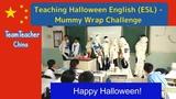 Teaching Halloween English (ESL) - Mummy Wrap Activity