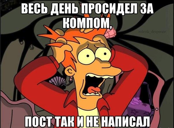 http://cs620325.vk.me/v620325055/120b2/YALpWsPFppg.jpg