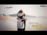 This will forever be the most precious moment of my sinking ship KrisHo (•̩̩̩̩_•̩̩̩̩)