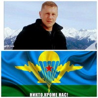 Виталя Иванов