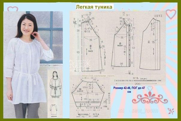 Как сшить рубашку-тунику для девочки