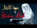 القرآن الكريم - خشوع و ترتيل جميل ماشالله ل1604