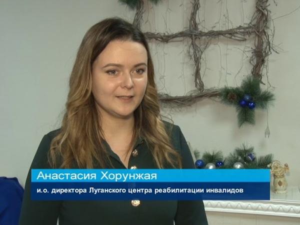 ГТРК ЛНР. Луганская молодежная библиотека провела акцию «Мир доброты»