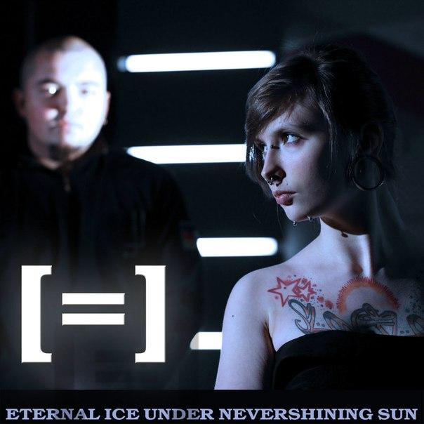 Новый сингл E.I.N.S. - [=]