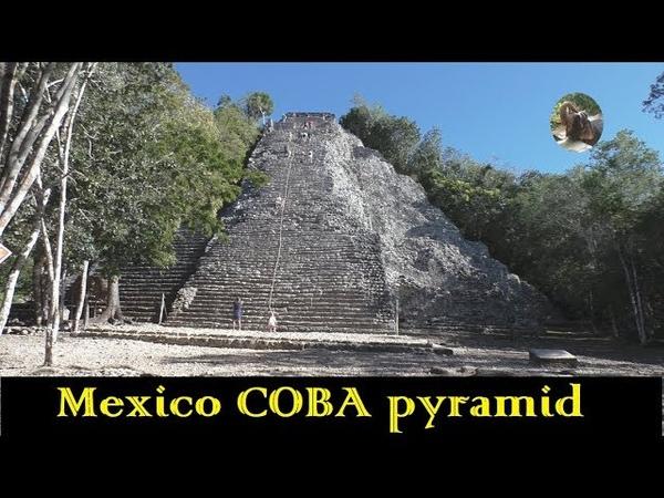 Mexico COBA pyramid пирамиды Коба путешествие по Мексике фильм 5