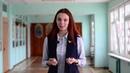 Кристина Проплёткина, призёр регионального этапа ВсОШ по химии