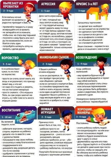 Фото №456273216 со страницы Оксаны Чувашевой