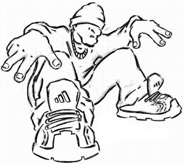 VA - Треки недели (03.03.14 - 10.03.14) от RAP-RUSSIA.RU