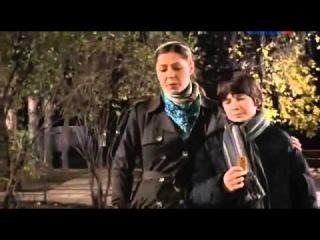 Когда зацветёт багульник 1 часть из 4 фильм, 2010 Рус
