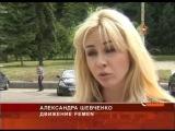 В украинской столице милиция арестовала шалаву из