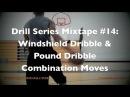 Drill Series Mixtape 14: Windshield Dribble Pound-Dribble Combination Moves | @DreAllDay
