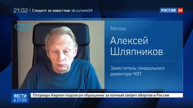Новости на Россия 24 • Убить за бутылку водки: сотрудники супермаркета расправились с вором