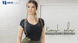 Nargisxon Latipova - Kumush nolasi (audio 2018)