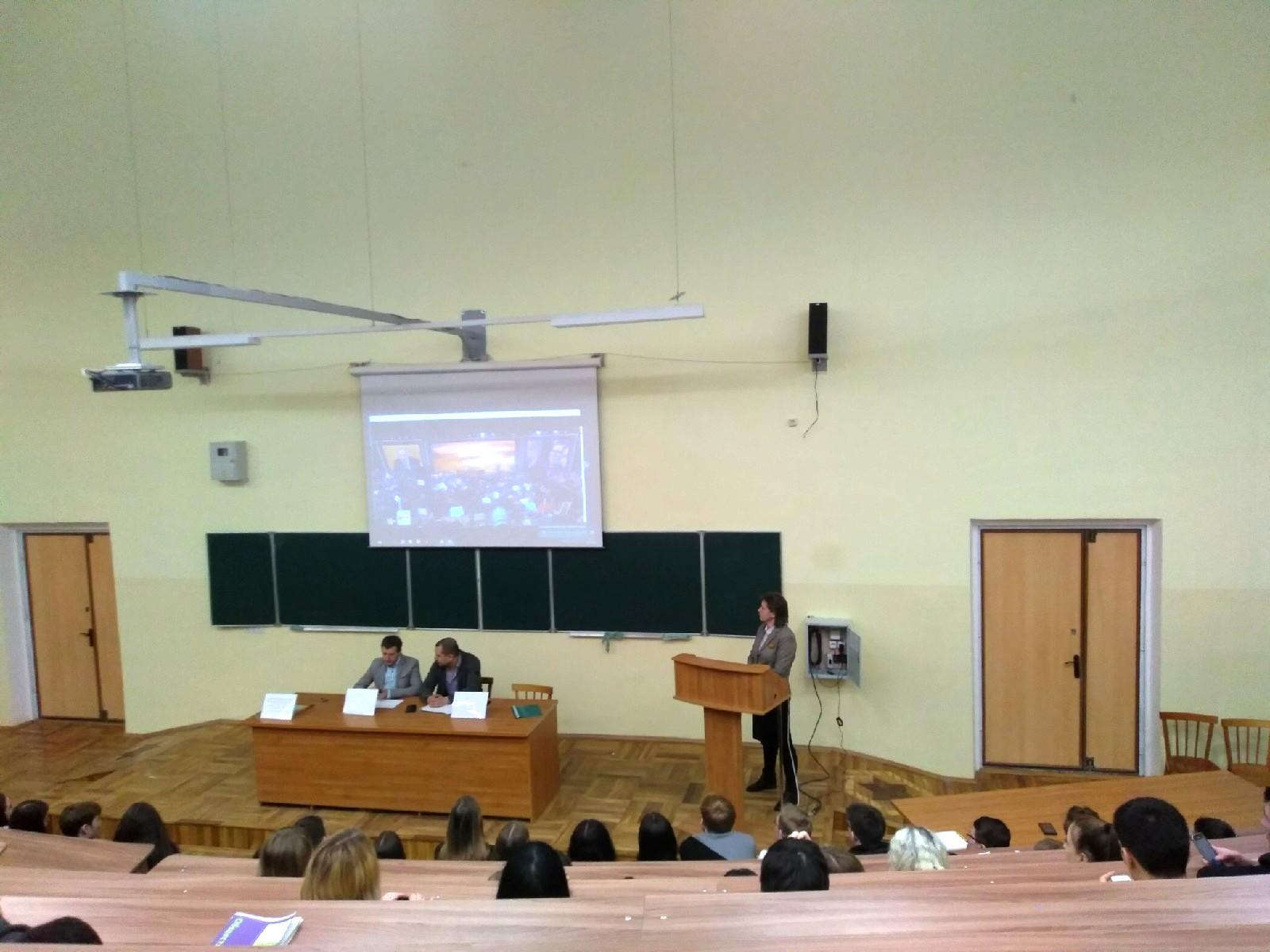 """Научно-практической форум """"Менеджер года"""""""