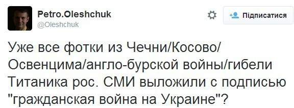 Кремлевские хакеры пробовали получить информацию о переговорах США по санкциям для России, - Bloomberg - Цензор.НЕТ 4866