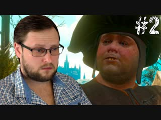 [Kuplinov ► Play] The Witcher 3: Blood and Wine ► ВИННЫЕ РАЗБОРКИ ► #2