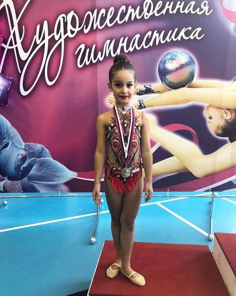 Дочь Ксении Бородиной заняла второе место на соревнованиях по художественной гимнастике.