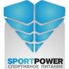 Спортивное Питание Ижевск│SPORTPOWER