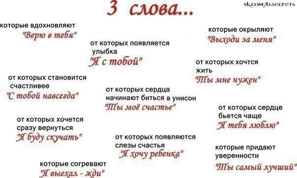 https://pp.vk.me/c424425/v424425899/318e/FtyYZSMNHCA.jpg