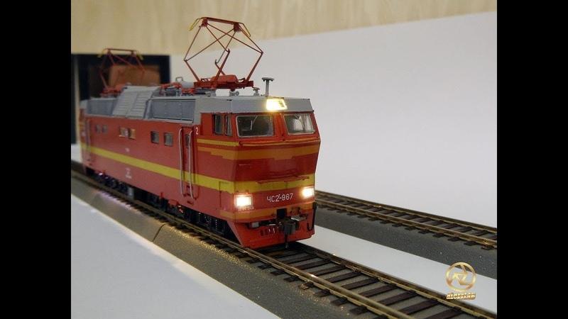 ЧС2т-967 в H0