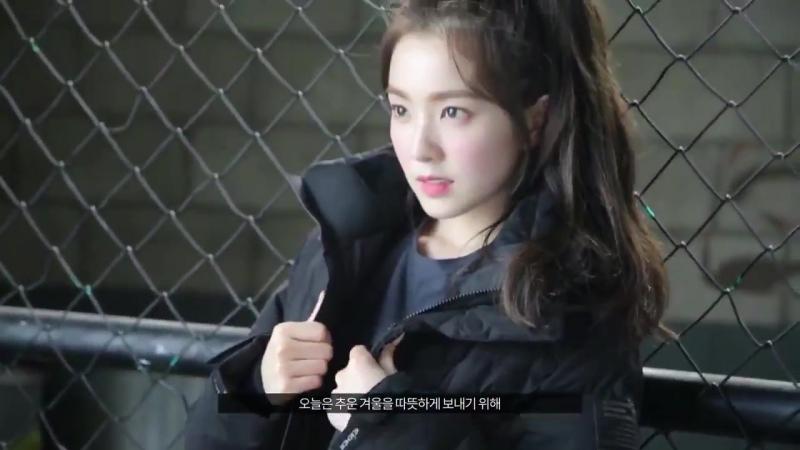180831 아이더 (EIDER)s Facebook update with IRENE
