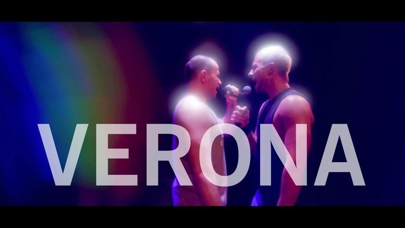 Peter Wilson - Verona (duet with Sean Smith)