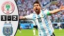 Nigeria vs Argentina Resumen Highlights Mundial Rusia 2018