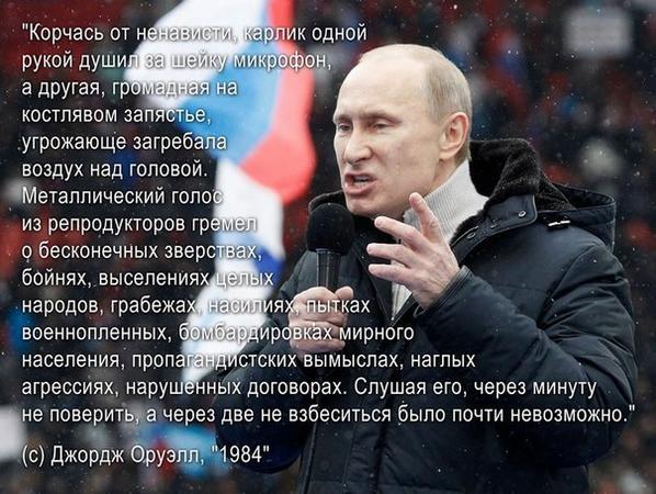 Удивлен теплым приемом российской делегации на саммите G20, - Путин - Цензор.НЕТ 5334