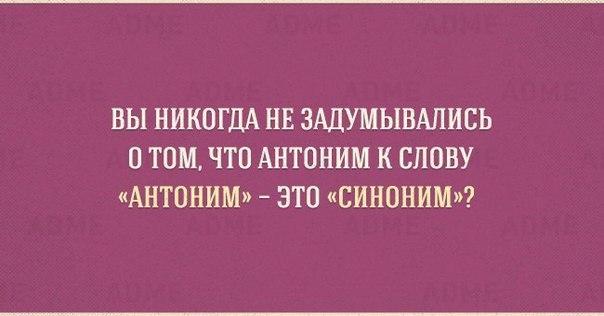 http://cs543101.vk.me/v543101080/e637/CVTqcc26WEQ.jpg