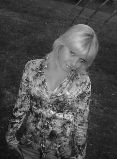 Юлия Титова, 5 июля 1994, Ряжск, id137229643