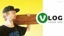 Тигр в городе Собираем скейт Катаю на лонге Ауди Q8 vegan bro official веган Иваново