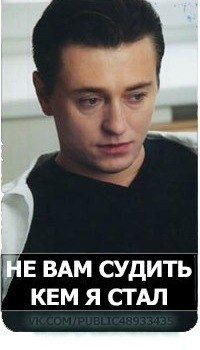 Виль Муталов, 5 декабря 1998, Москва, id120798272