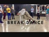 BreakDance | Denis Meduzzza | ArtBlast DanceStudio
